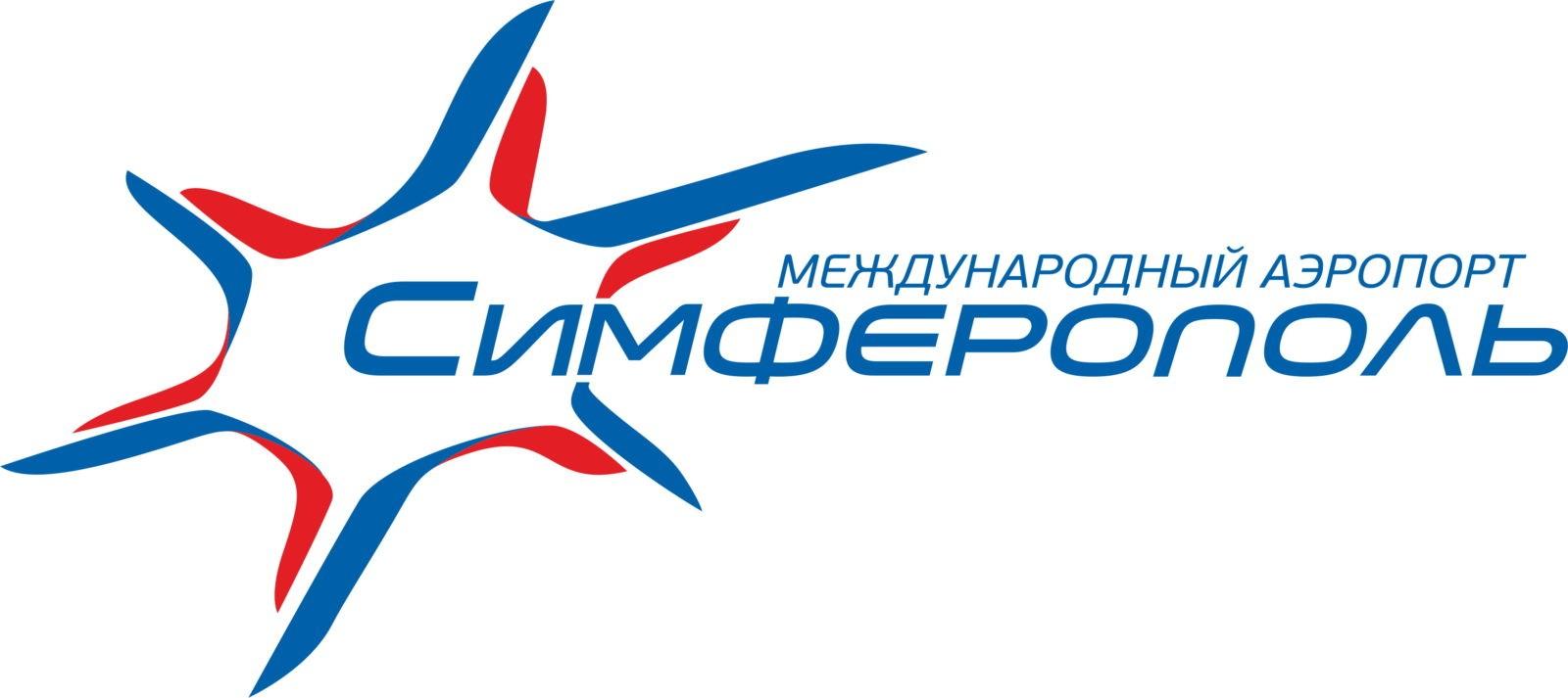 Аэропорт Симфрополя
